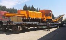 北京客户综合破碎机